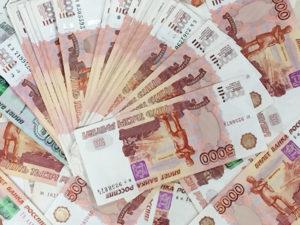 фото денежный займ на столе