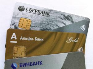 фотка карты разных банков