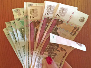 Деньги картинка