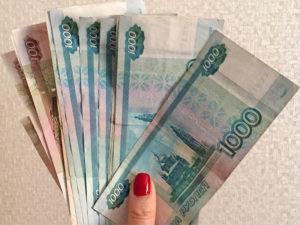 Займ деньги изображение