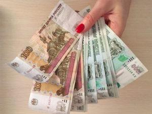 Фото получен денежный займ