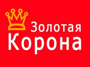 Изображение золотая корона