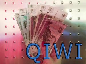 Деньги веером QIWI изображение