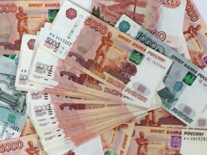 фото деньги