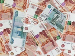 изображение российских денег