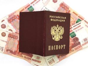 картинка на которой займ по паспорту