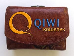 Картинка QIWI кошелек