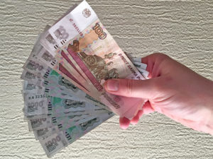 Деньги в долг картинка