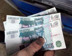 картинка 1000 рублей