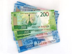 Изображение наличных денег