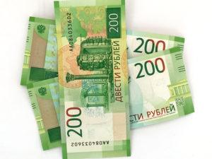 Банкнота 200 рублей 2017 года на фото