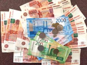 больше 20 000 рублей на столе изображение