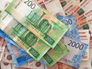 банкноты 200, 2000 и 5000 рублей на фото